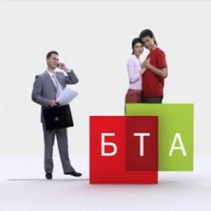 bta-bank1