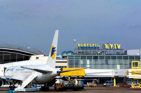 Аэропорту Борисполь выделили 3,8 га земли