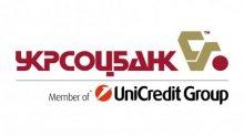 ukrsocbank1