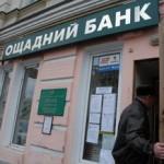 oshadbank1