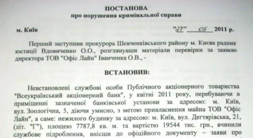 doc1-bahmatuk1