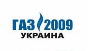 gaz2009-1