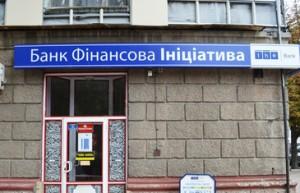 bank-finansova-iniciativa11