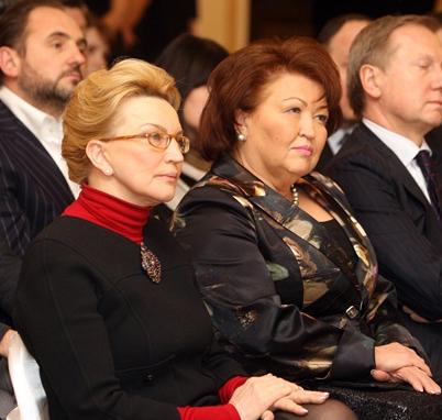bahteevabogatireva1
