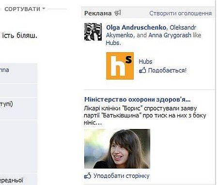 fake-bogatiriova2