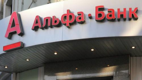 alfa-bank1