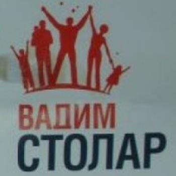stolar-vadym-ukral2