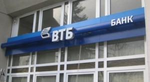 vtb-bank1