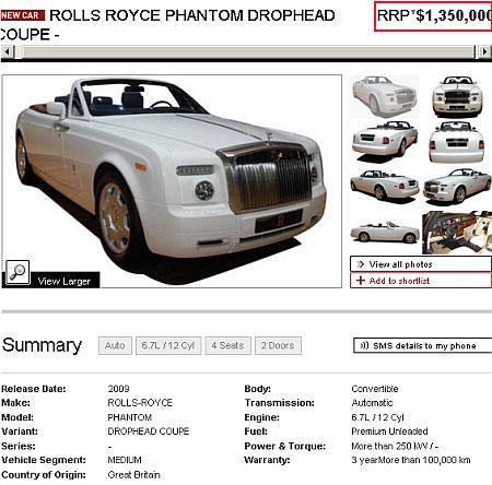 В інтернеті таке авто, як у Ковзеля, можна побачити за $1 350 000 (рекомендована ціна)