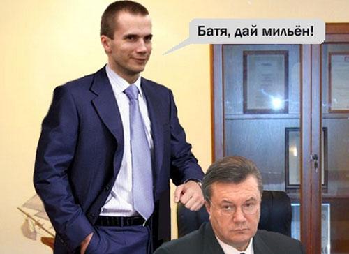 yanukovych-oleksandr1