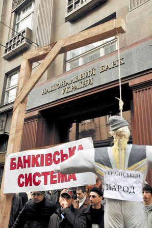 banki-grabuut-narod