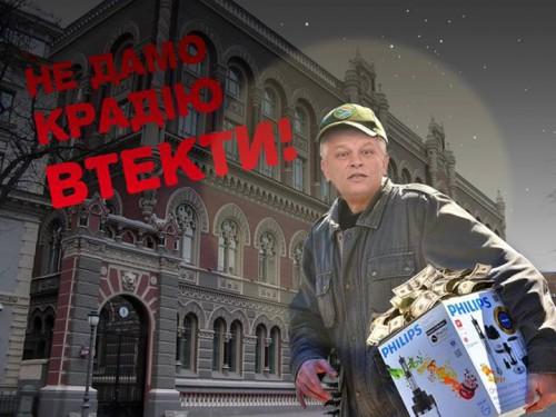 kubiv-stepan2