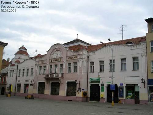 20050710korona1