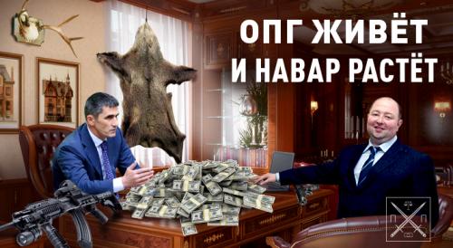 cherkaskyi-igor1