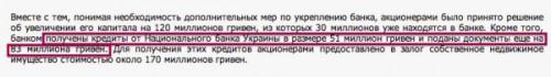 ukrkomunbank3