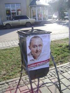 Stadnyichuk-Roman2