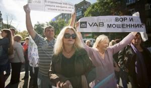 VAB-bank5