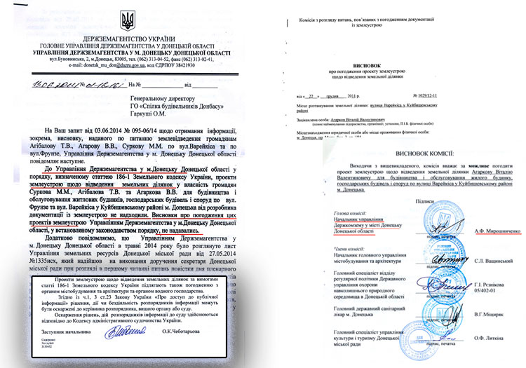 mezigorya-Bahteeva13