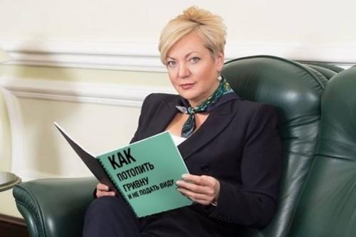 Gontareva-Valerya11-500x333