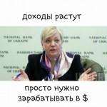Gontareva-Valerya5-500x500