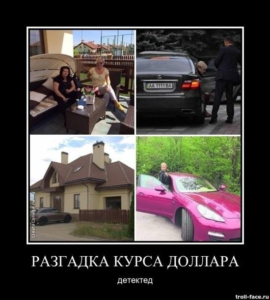 Gontareva-Valerya6