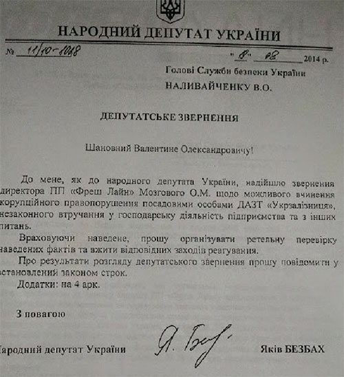 Solvar-Ruslan5