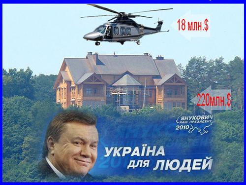 Ukr-dlya-ludei1