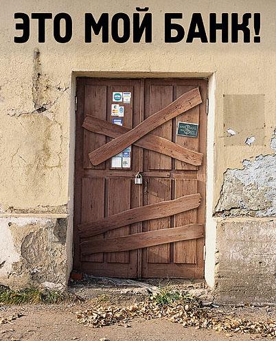 moi-bank1