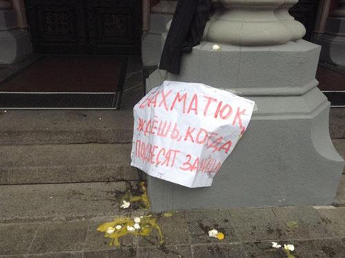 Vab-Bahmatuka-yaica4
