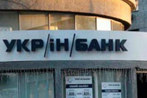 Ukrinbank6-500x333