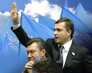 Levochkin-i-Yanukovich-300x237