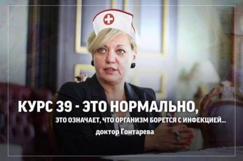 """Девальвация гривни не связана с национализацией """"ПриватБанка"""", - НБУ - Цензор.НЕТ 9679"""