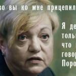 Gontareva-Valerya14-500x315