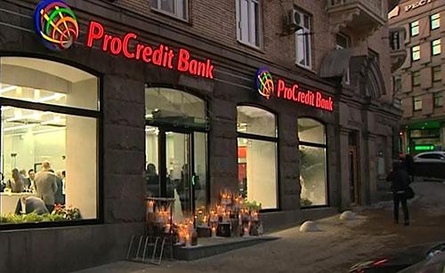 Pro-Credit-Bank1